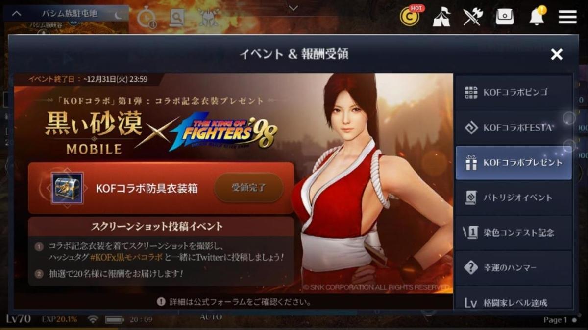 f:id:GamingOjisan:20191211212834j:plain