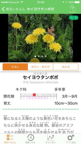 f:id:GardenPorter:20160624164340j:plain