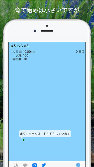 f:id:GardenPorter:20160624165017j:plain