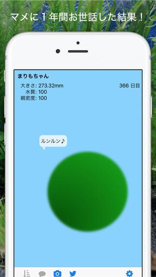 f:id:GardenPorter:20160624165037j:plain