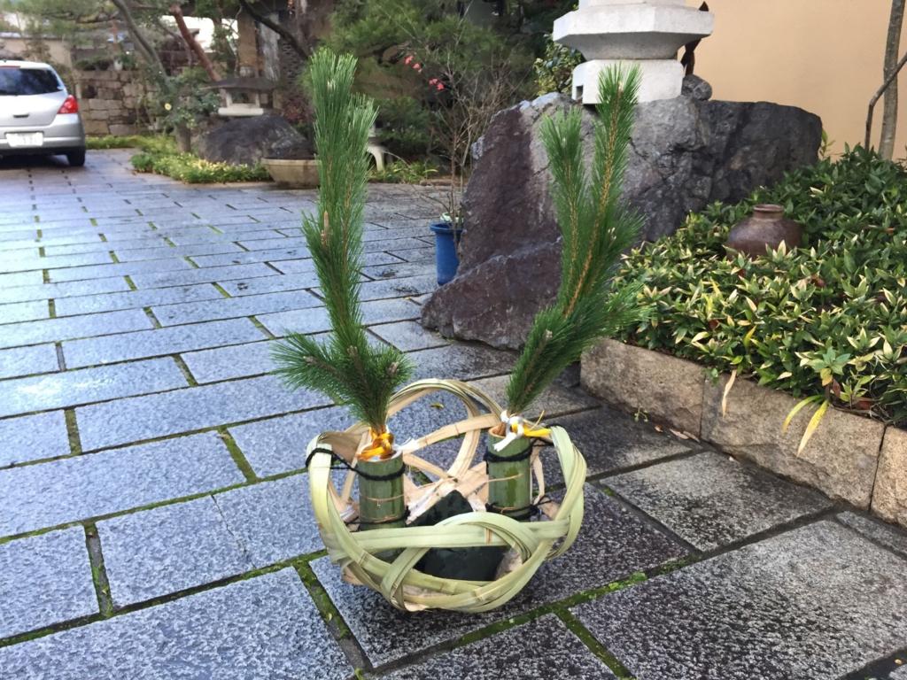 f:id:GardenPorter:20161223135841j:plain