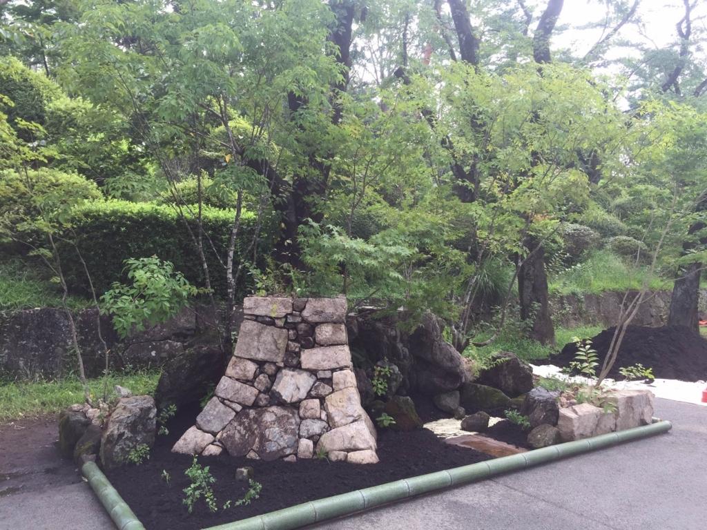 f:id:GardenPorter:20170831133735j:plain