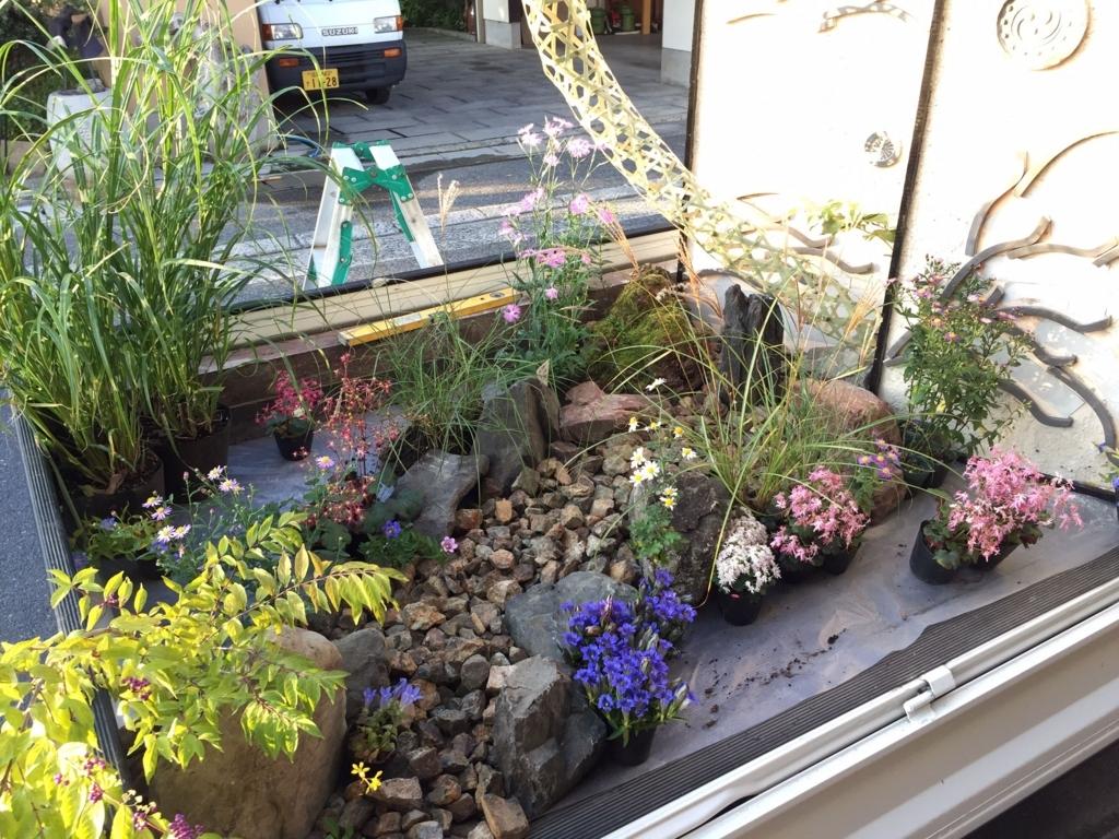 f:id:GardenPorter:20171102130853j:plain