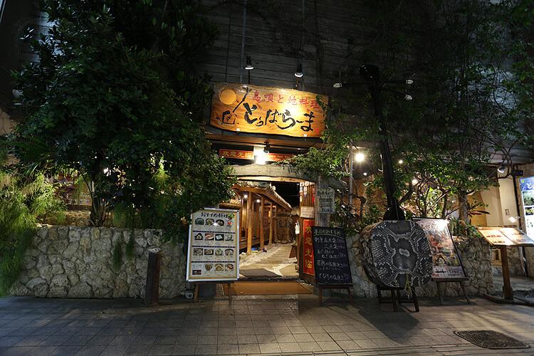 沖縄旅行で民謡を聞ける料理店とぅばらーま