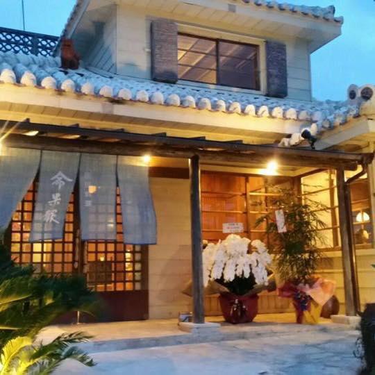 沖縄の隠れ家的料理店ぬちがふぅ