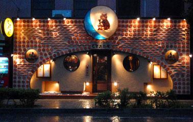 沖縄のせいろ蒸し専門料理店しまぶた屋