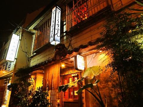沖縄の家庭料理や宮廷料理を食べれるお店うりずん