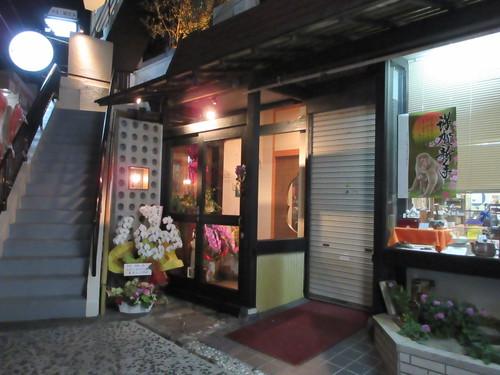 お手軽に食べれる沖縄創作居酒屋AKINDO
