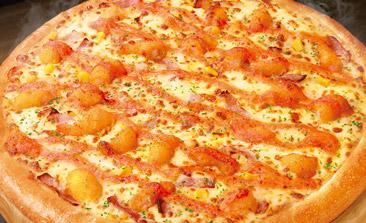 ピザハットの旨プリ!えびマヨベーコン