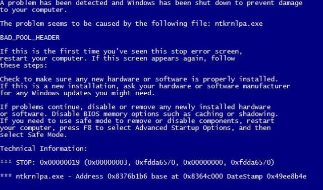 ブルースクリーンの画面