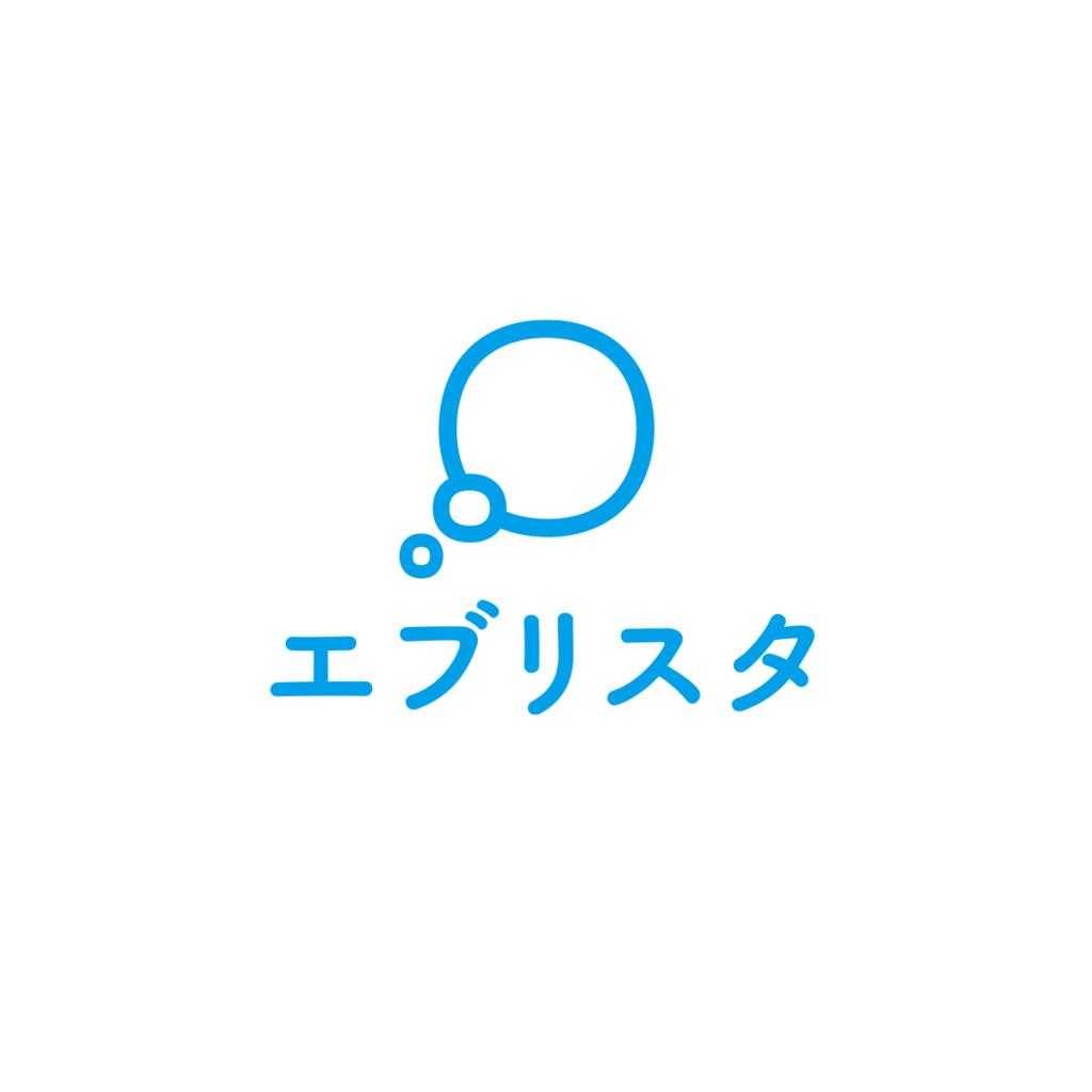 小説サイト エブリスタ