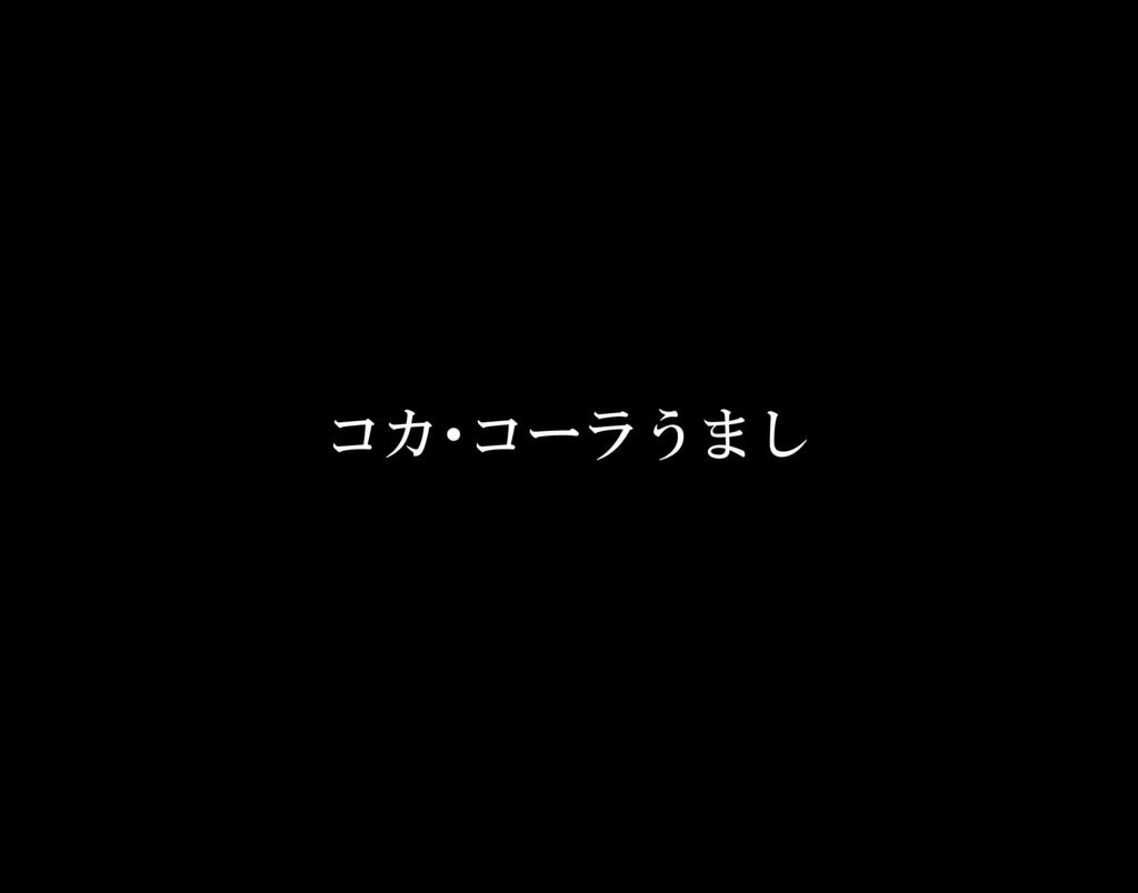 f:id:Gawa:20170209104959j:plain