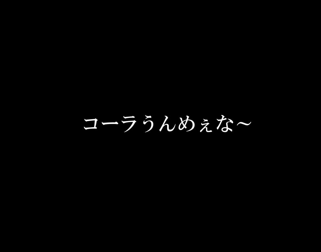 f:id:Gawa:20170209110728j:plain