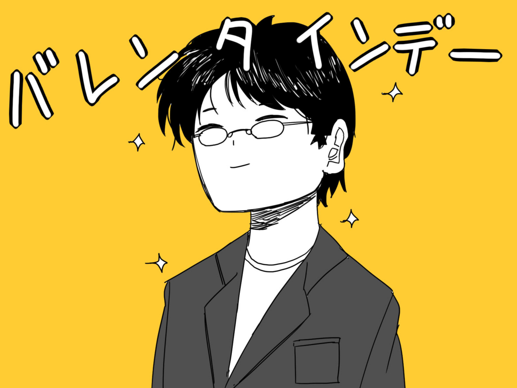 f:id:Gawa:20170214234640j:plain
