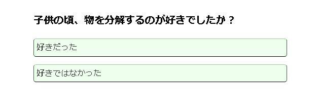 f:id:Gawa:20170216063121j:plain