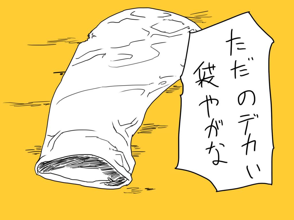 f:id:Gawa:20170224003934j:plain