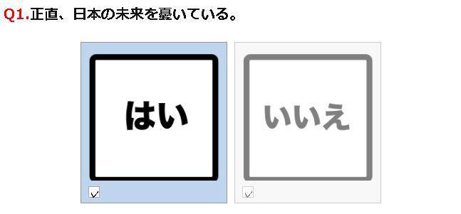 f:id:Gawa:20170224211548j:plain