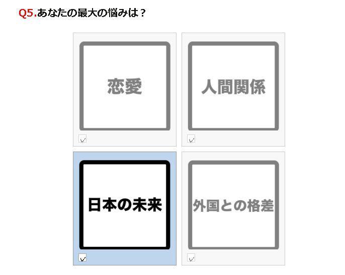 f:id:Gawa:20170224212534j:plain