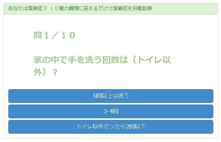 f:id:Gawa:20170228233116j:plain