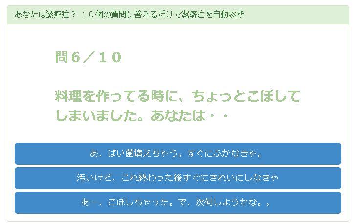 f:id:Gawa:20170228233151j:plain