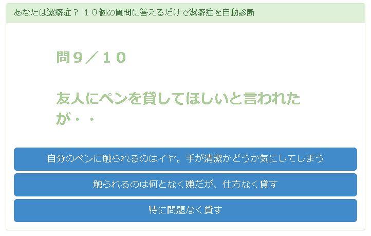 f:id:Gawa:20170228233205j:plain