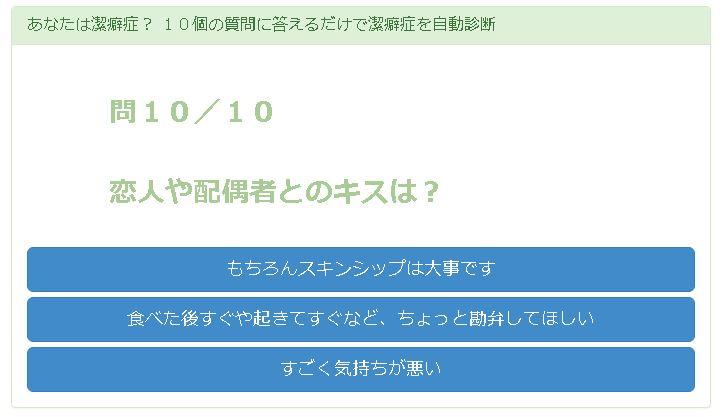 f:id:Gawa:20170228233213j:plain