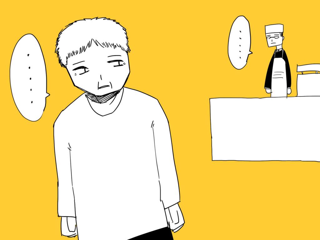 f:id:Gawa:20170309213526j:plain