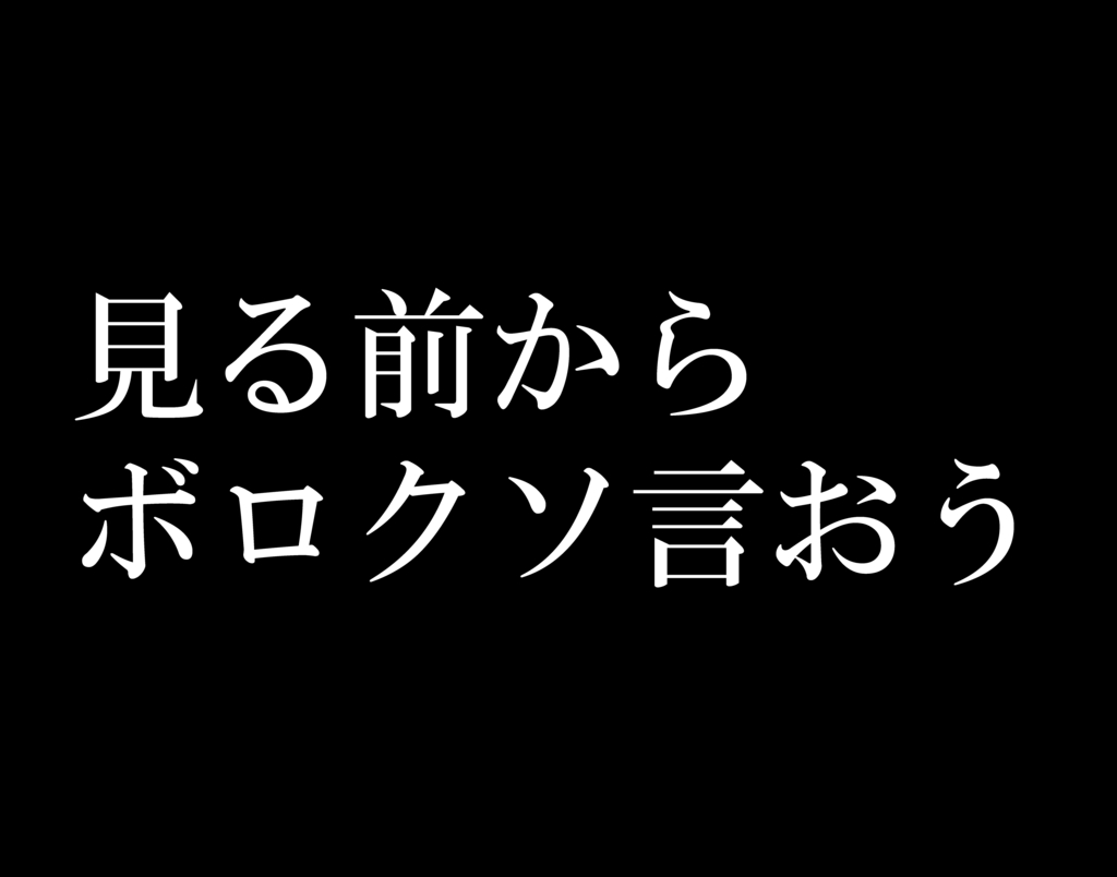 f:id:Gawa:20170310225151j:plain
