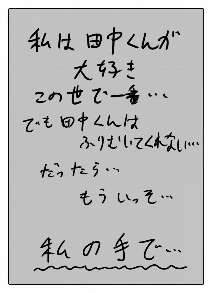 f:id:Gawa:20170321233132j:plain
