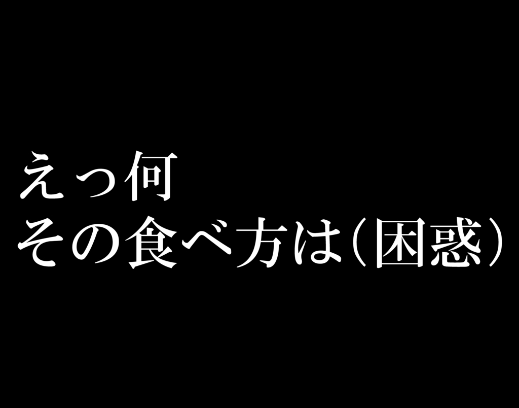 f:id:Gawa:20170330232032j:plain