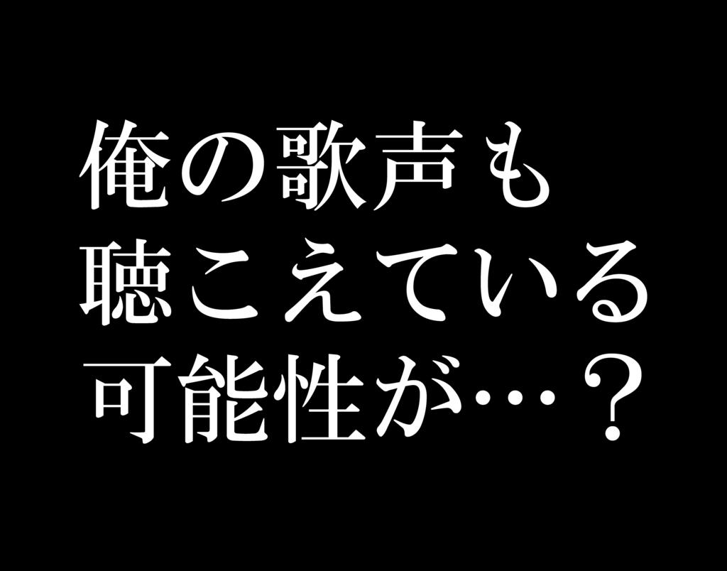 f:id:Gawa:20170427190204j:plain