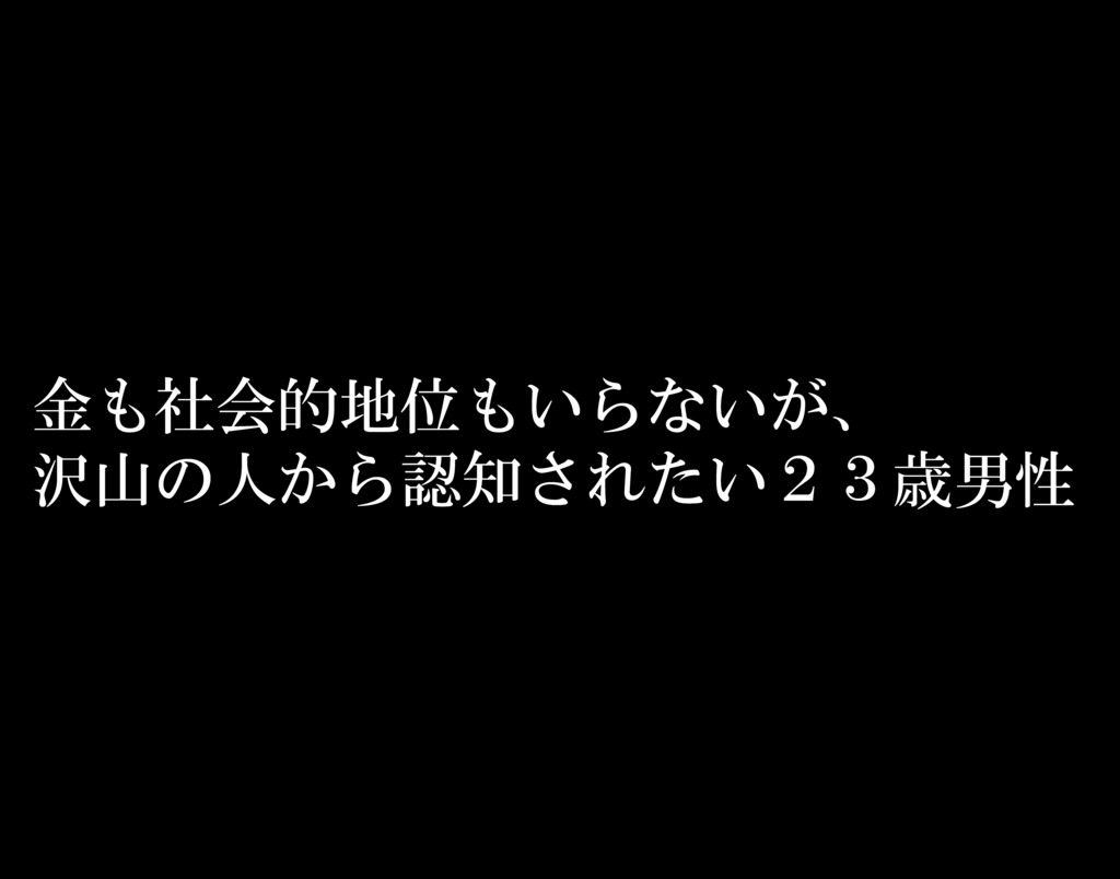 f:id:Gawa:20170506001702j:plain