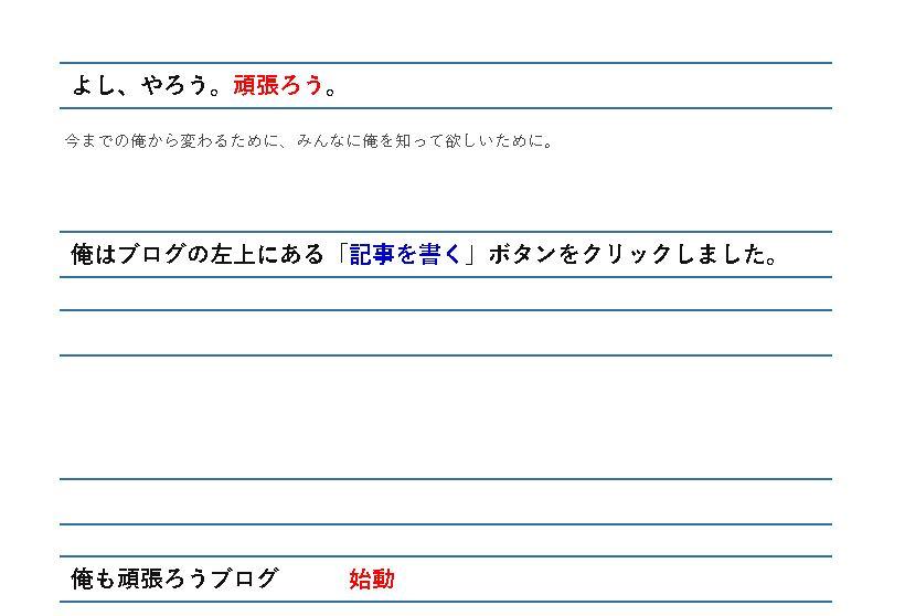 f:id:Gawa:20170506003227j:plain