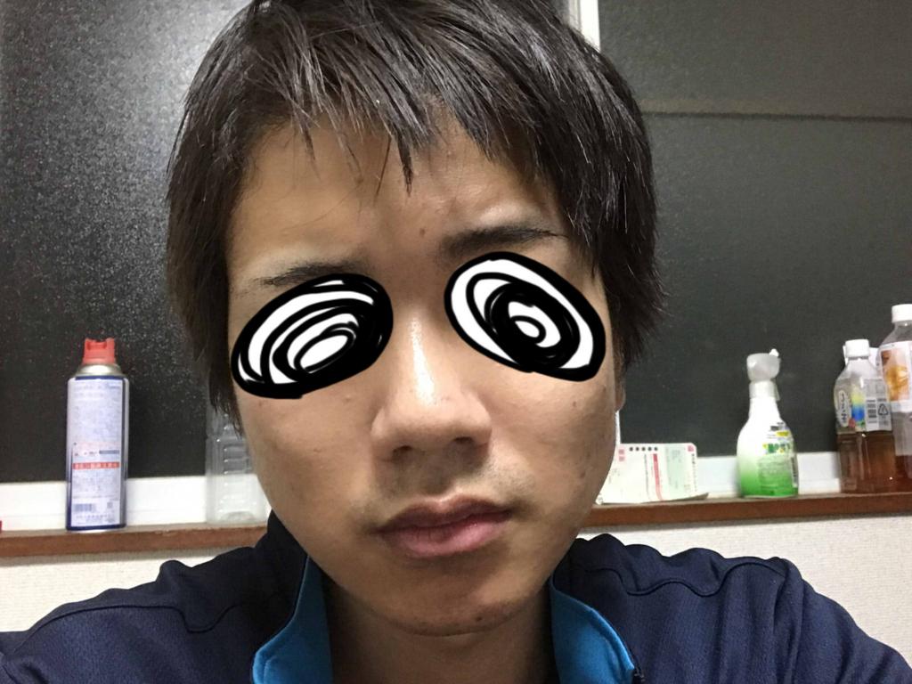 f:id:Gawa:20170927003146j:plain