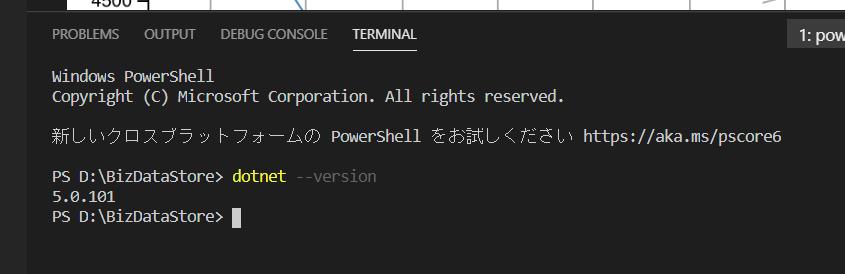 f:id:GearDolls:20201223223652p:plain
