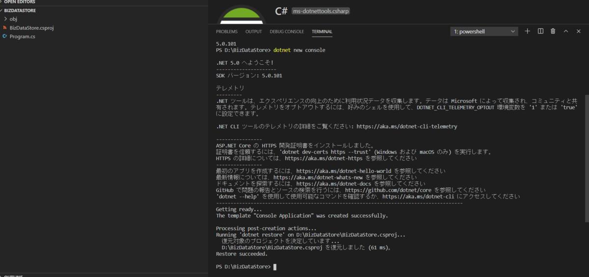f:id:GearDolls:20201223224048p:plain