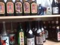 沖縄料理屋でバイトしてたので、なんか懐かしい泡盛たち