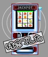 f:id:General-Project:20061027220003j:image