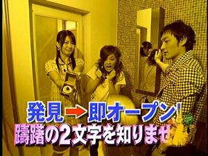 f:id:General-Project:20080709172734j:image