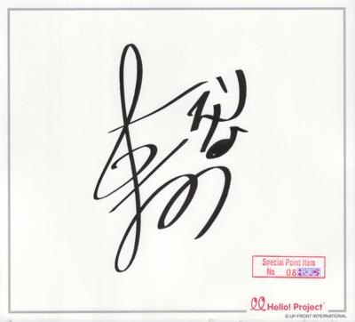 f:id:General-Project:20110612203427j:image