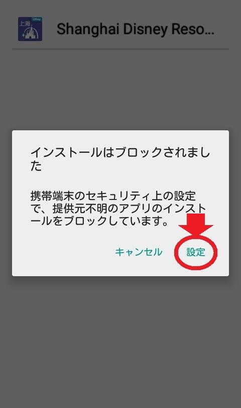 f:id:Genppy:20160919143413j:plain