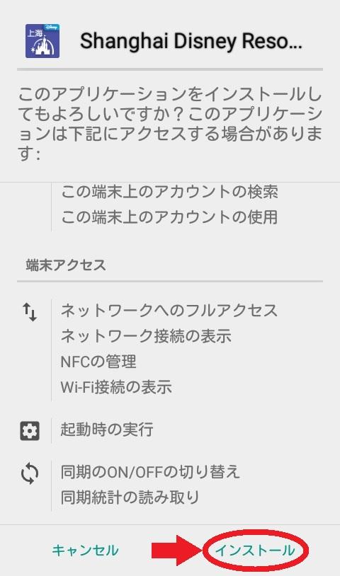 f:id:Genppy:20160919143458j:plain
