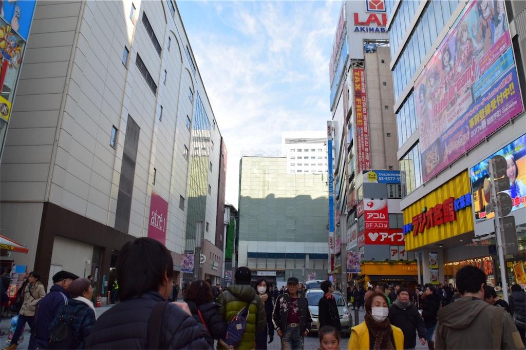 f:id:Gensuke_Ayasaki:20170102154502j:image
