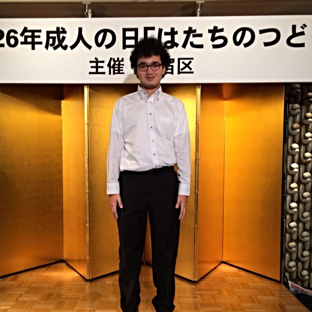 f:id:Gensuke_Ayasaki:20170109125540j:plain