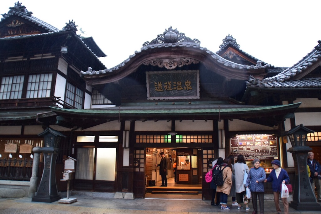 f:id:Gensuke_Ayasaki:20170220191857j:image