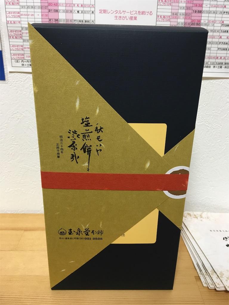 f:id:Gensuke_Ayasaki:20170221210048j:image