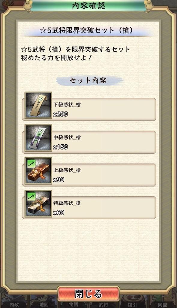 f:id:Genzui:20181219120631j:image