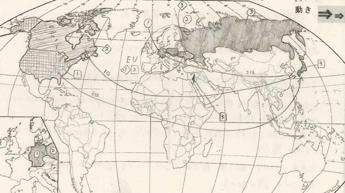 f:id:Geogami:20201003180254p:plain