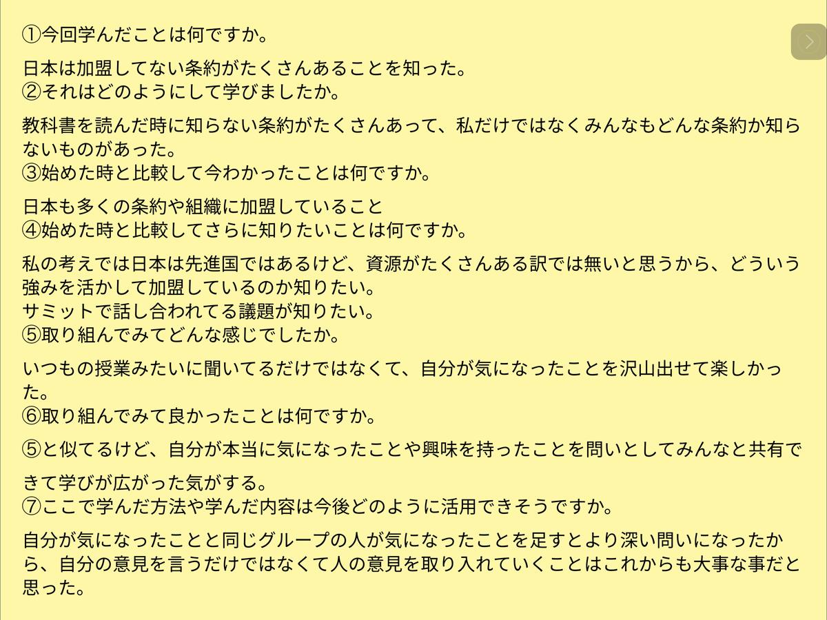 f:id:Geogami:20210605225949p:plain