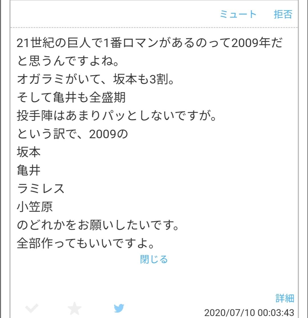 f:id:Gfan:20200710180726j:plain